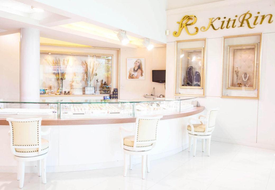 KitiRin Store