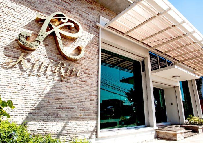 KitiRin store outside-min